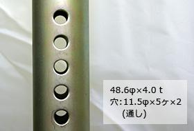 プレス加工によるパイプ穴あけで品質と効率アップが図れます